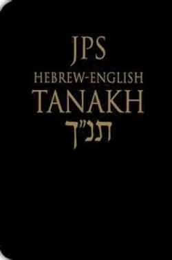 JPS Hebrew-English TANAKH: Student Edition