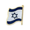 I Love Israel Flag Pin