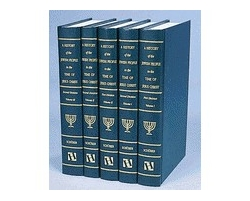 eschatology of priesthood essay Works pertaining to an eschatological high priest would have been available to  the  studies in ben sira and tobit: essays in honor of alexander a di lella,.