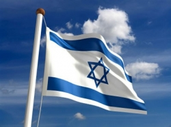 Israel Nylon Flag