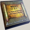 YHVH - The Name of God Found 7,000 Times In The Bible by: Pastor David Gonzalez