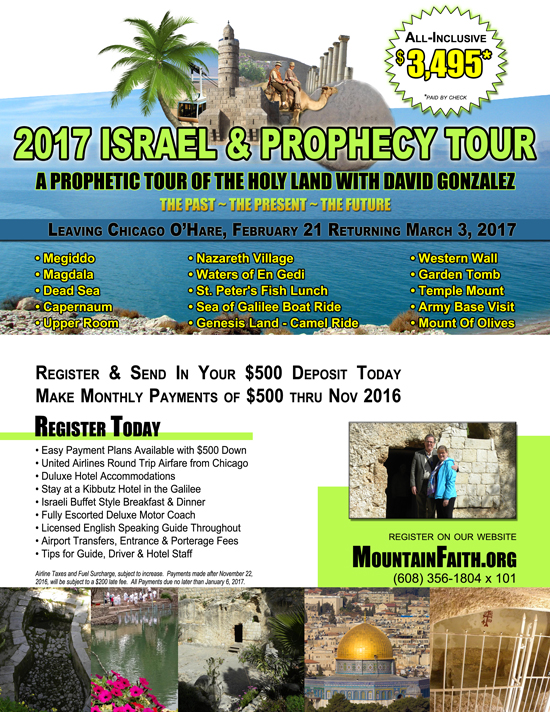 2017 Israel & Prophecy Tour